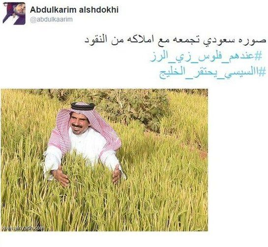 """""""A picture of a Saudi man with his money"""""""
