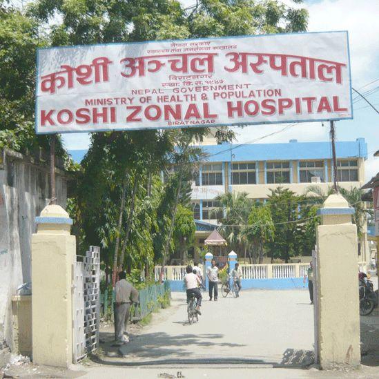 Koshi Zonal hospital