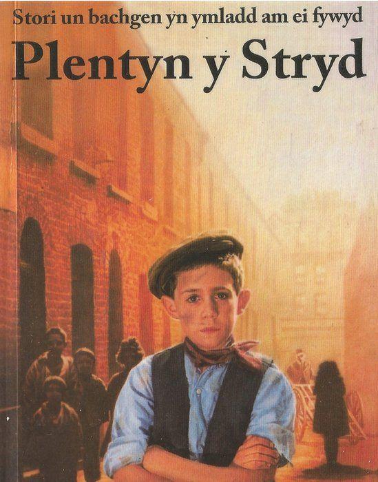Plentyn y Stryd