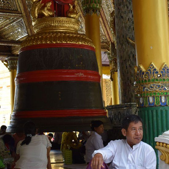 The Tharawaddy Min bell
