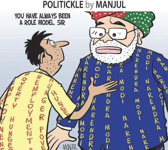 Manjul's cartoon