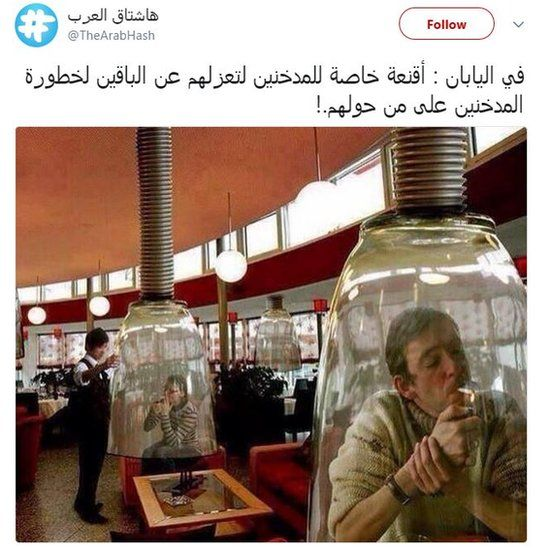 """Tweet with made up picture of people in smoking pods. Caption: """"Happening in Japan: Special masks for smokers to isolate them from the rest given the danger smokers pose for the people around them"""""""