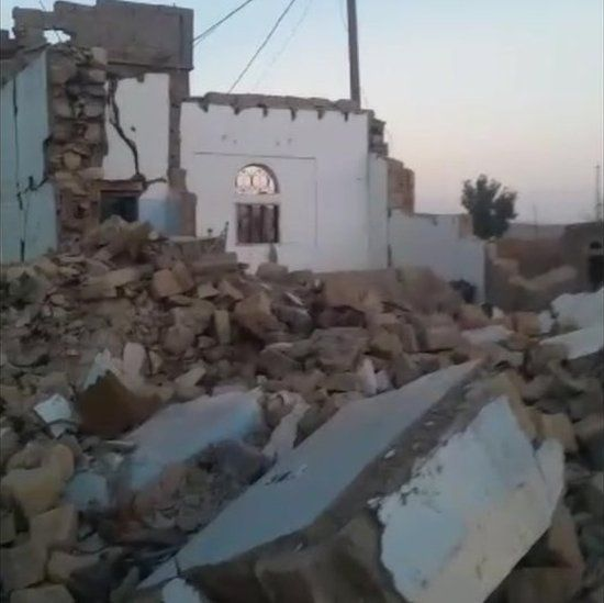 Aftermath of Yemen Bomb