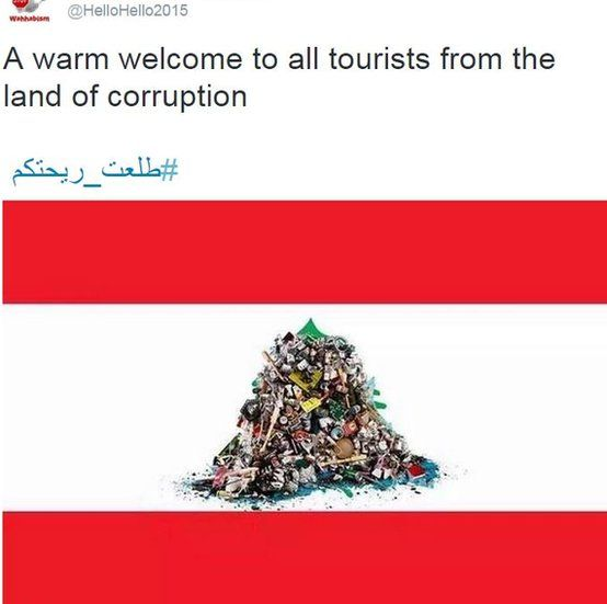 """""""A warm welcome to all tourists from the land of corruption"""""""