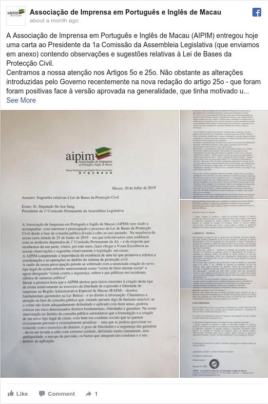 Facebook 用户名 Associação de Imprensa em Português e Inglês de Macau: A Associação de Imprensa em Português e Inglês de Macau (AIPIM) entregou hoje uma carta ao Presidente da 1a Comissão da...