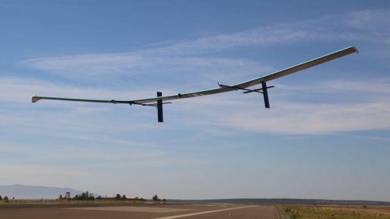 Astigan drone