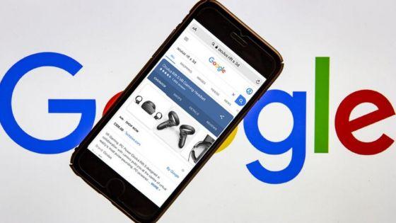 Google montage