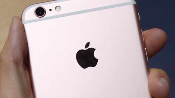 Apple and Nokia to 'co-operate' after settling patent row