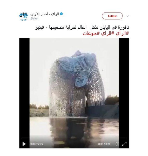 """Tweet with video of digital sculpture with caption: """"Video: A fountain in Japan amazes the world for it's odd design"""""""