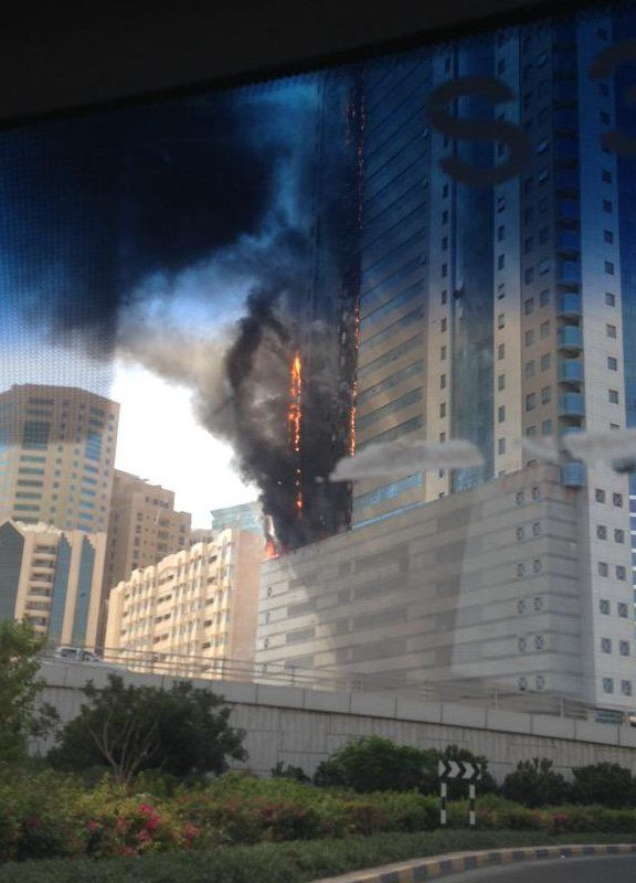 UAE building on fire