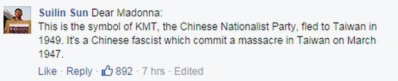 Facebook users explain the KMT symbol