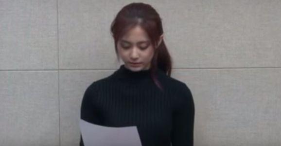 Still of K-Pop singer issues video apology