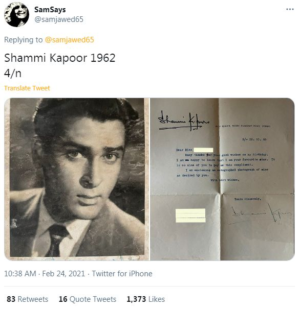 Shammi Kapoor's letter
