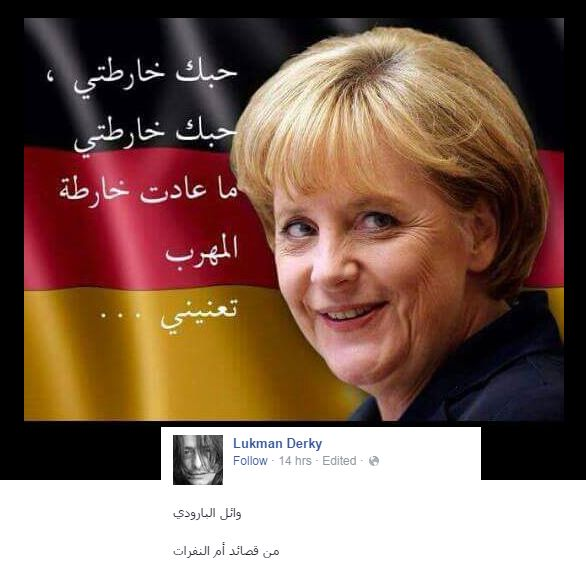 "A romantic poem superimposed on a photo of the German leader. The caption calls it a verse ""for refugees"""