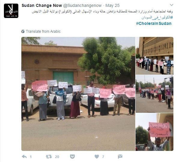 Image of #CholerainSudan tweet