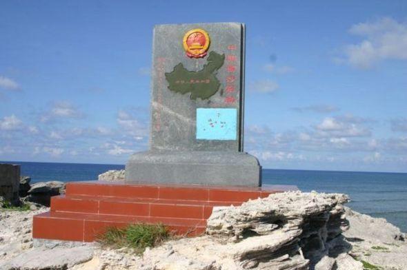Trung Quốc đã giành quyền kiểm soát đảo Phú Lâm từ năm 1956