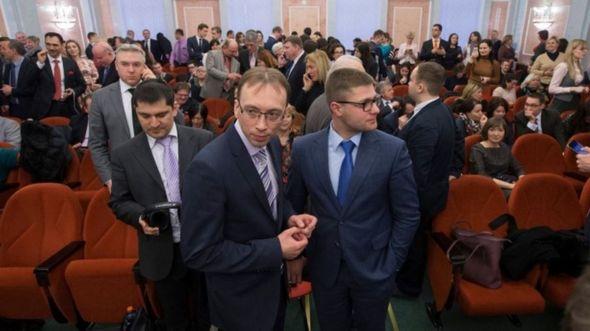 Suprema Corte Russa