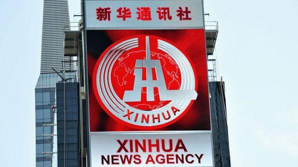 Anuncio de la agencia Xinhua en Times Square