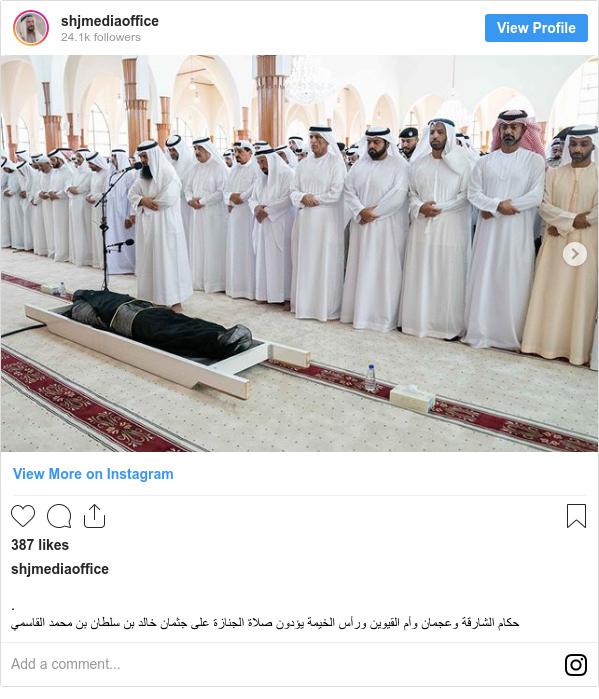 Khalid Al Qasimi: UAE sheikh and fashion designer dies at 39