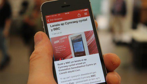 Ap BBC Cymru Fyw