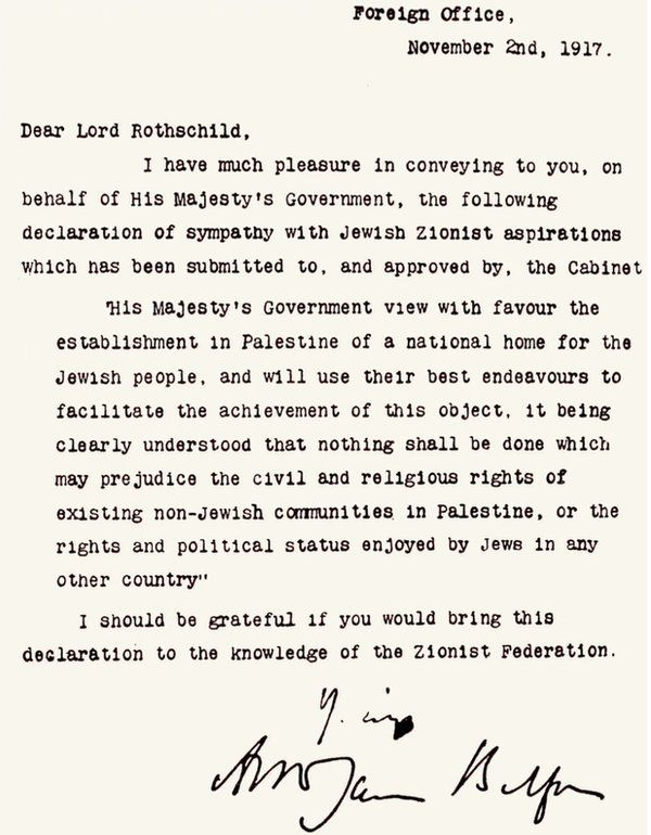 Detail from the Balfour declaration