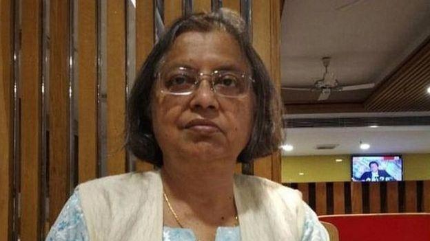 অধ্যাপক শ্রীমতি চক্রবর্তী