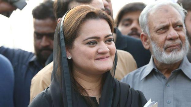 پاکستان مسلم لیگ نواز