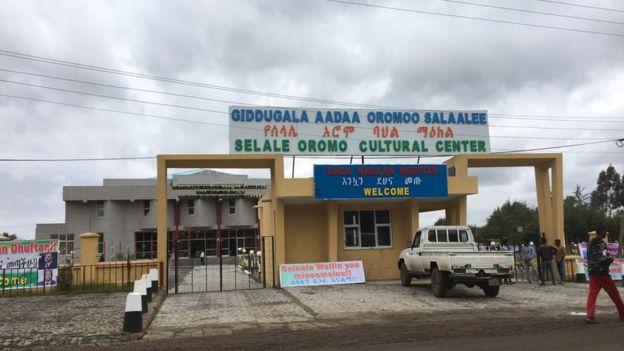 Giddugala Aadaa Oromoo