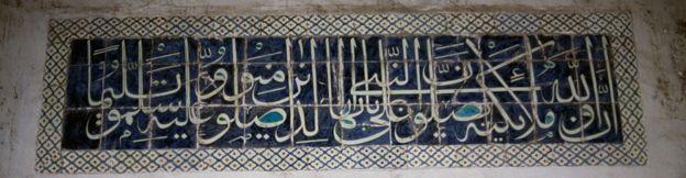 Inscripciones en árabe en el Palacio Topkapi.
