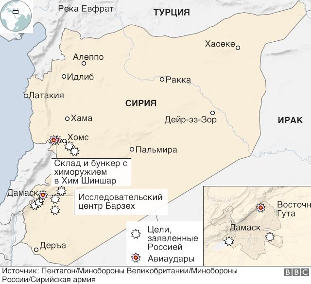 Карта ударов по Сирии