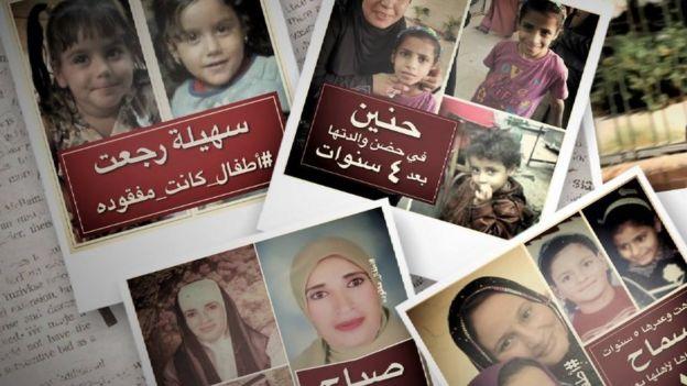 Image de la page Facebook des enfants disparus