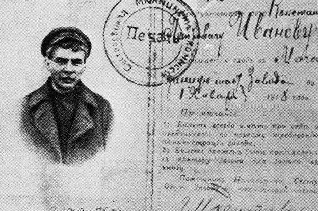 Pasaporte falsificado
