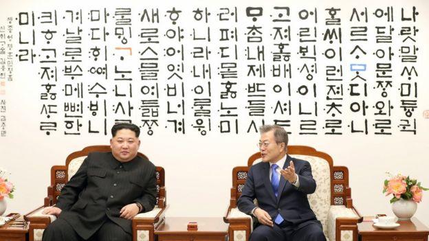 رهبران دو کره