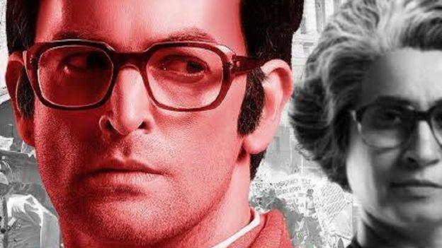 'इंदु सरकार' फिल्म का पोस्टर