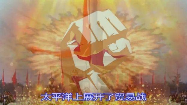 Video de la canción Trade War