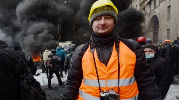 Russian journalist Arkady Babchenko, who was shot dead in Ukraine on 29 May 2018.