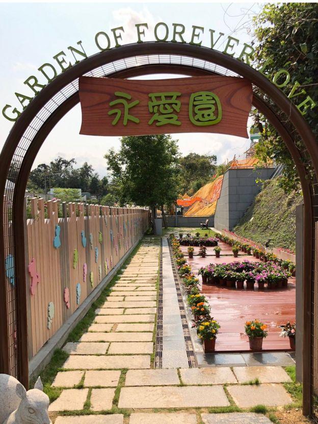 """""""永爱园""""位于香港新界粉岭。"""
