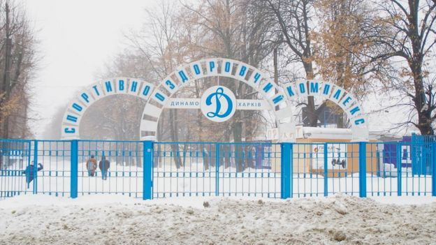 Спорткомплекс Динамо