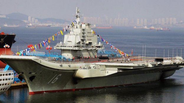 Tàu Liêu Ninh