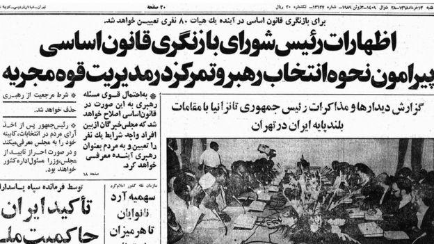کیهان ۱۳ خرداد