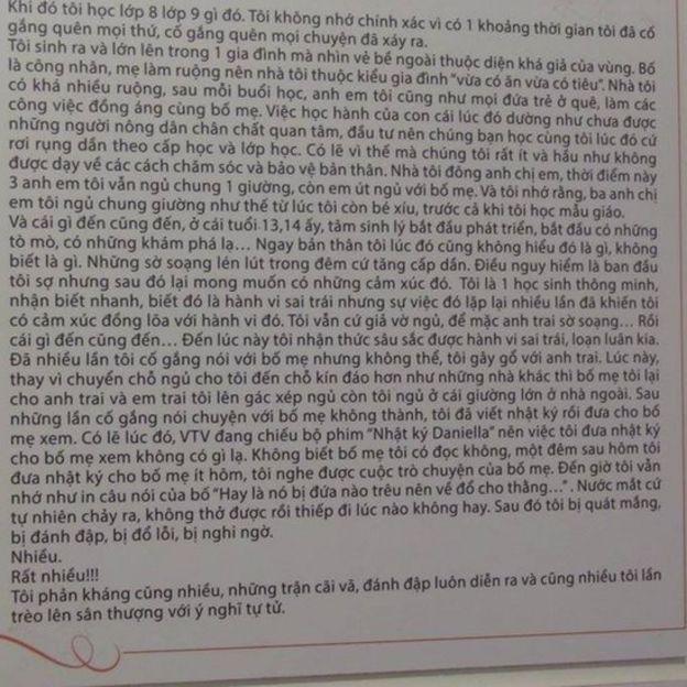 """Một câu chuyện được trưng bày tại triển lãm """"Phơi những Vết thương hở miệng"""" của CSAGA kéo tài từ 17/12-30/12"""
