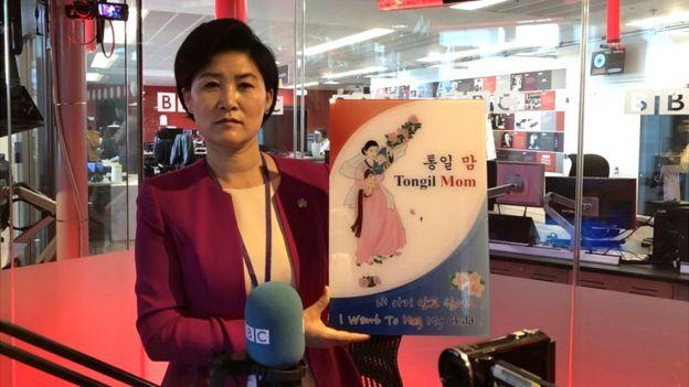 김정아 씨는 탈북으로 자녀와 생이별한 여성들을 위한 단체 '통일맘연합회' 대표로도 활동하고 있다