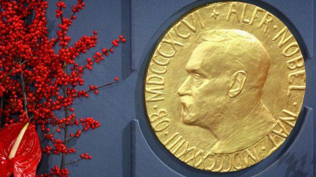 Лого Нобелевской премии