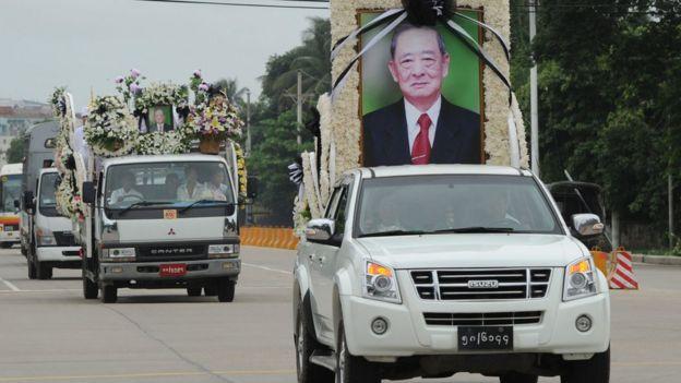 2013年一代毒王罗星汉去世,举行盛大葬礼。