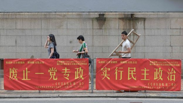 香港民主派議員在中國政府駐港聯絡辦公室附近路旁掛起「結束一黨專政,實行民主政治」標語(15/5/2018)