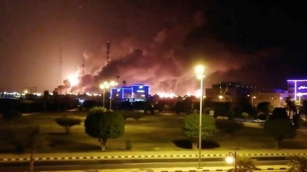 Fire at Saudi plant at Abqaiq