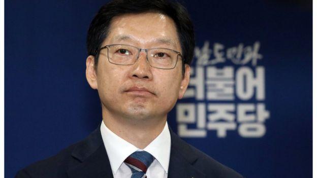 '드루킹' 사건에 연루된 의혹을 받은 김경수 의원