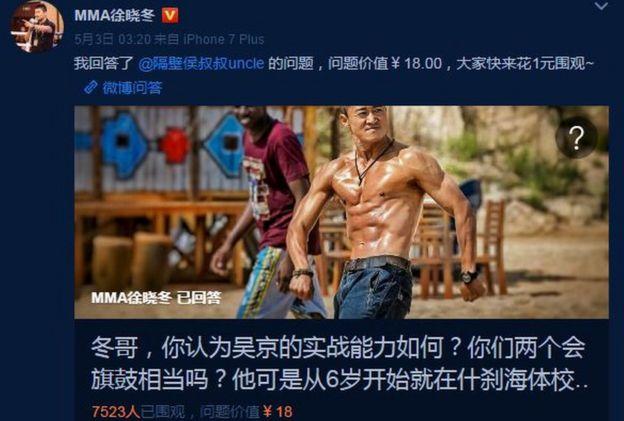 徐曉冬的微博問答吸引了眾多粉絲,最多的一個問題引來超過7500人付費旁觀。