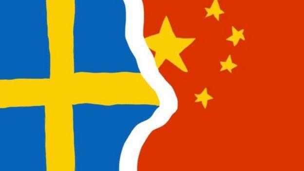 Cờ Thụy Điển và Trung Quốc