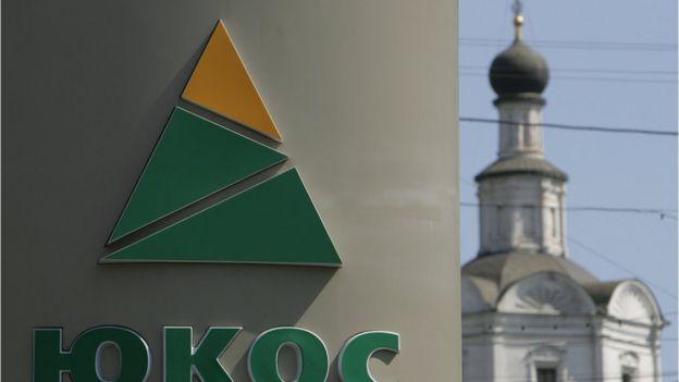 Конституционный суд разрешит России не платить по решениям международных судов